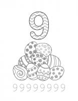 ΑΡΙΘΜΟΣ 9